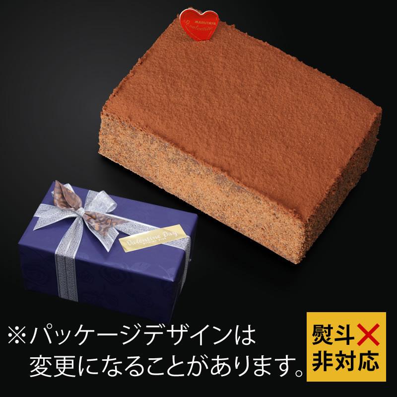 【VD】ハーフショコラ【冷凍】