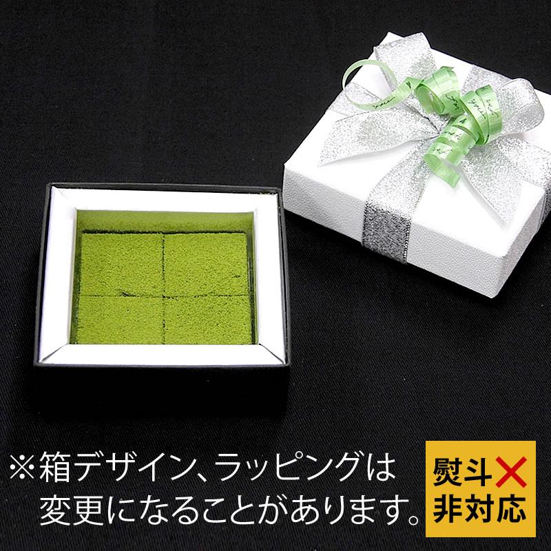 【VD】石畳抹茶4個入【冷凍】