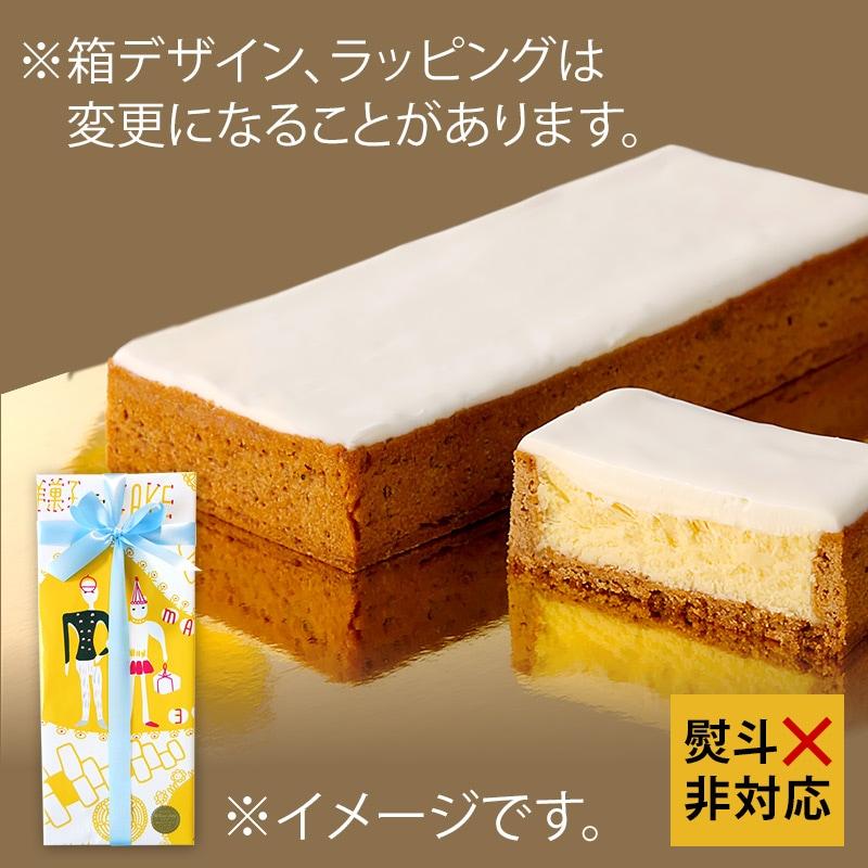 【WD】ホワイトデーチーズボックス【冷凍】