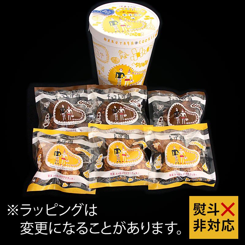【VD】チョコあげ潮&あげ潮