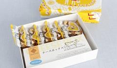【サマーギフト】チーズボックス&あげ潮50g×5袋