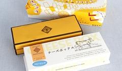 【サマーギフト】チーズボックス&ケース・オ・ショコラ