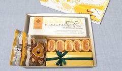 【サマーギフト】人気のチーズケーキ2種&あげ潮セット