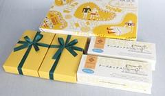 【サマーギフト】チーズボックス&半熟チーズスフレ10個入 各2個詰合せ【冷凍】
