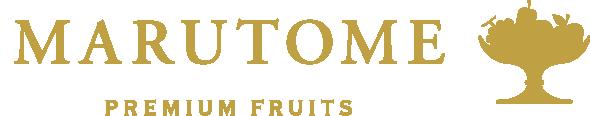 MARUTOME PREMIUM FRUITS