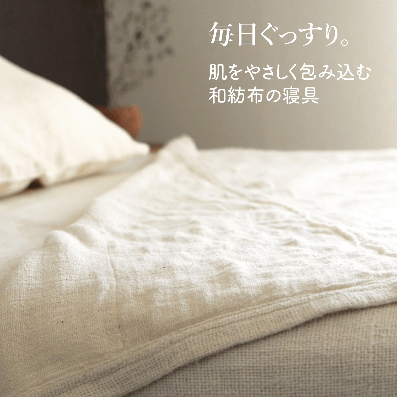 """""""質の良い睡眠を。快適睡眠アイテムラインナップ"""""""