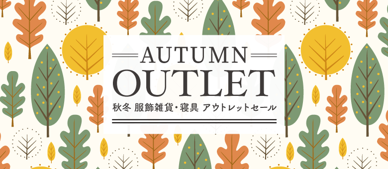 Autumn Outlet