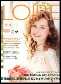 LOIRE 2010保存版
