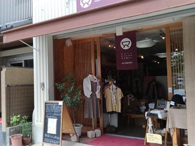 奈良三条通り店