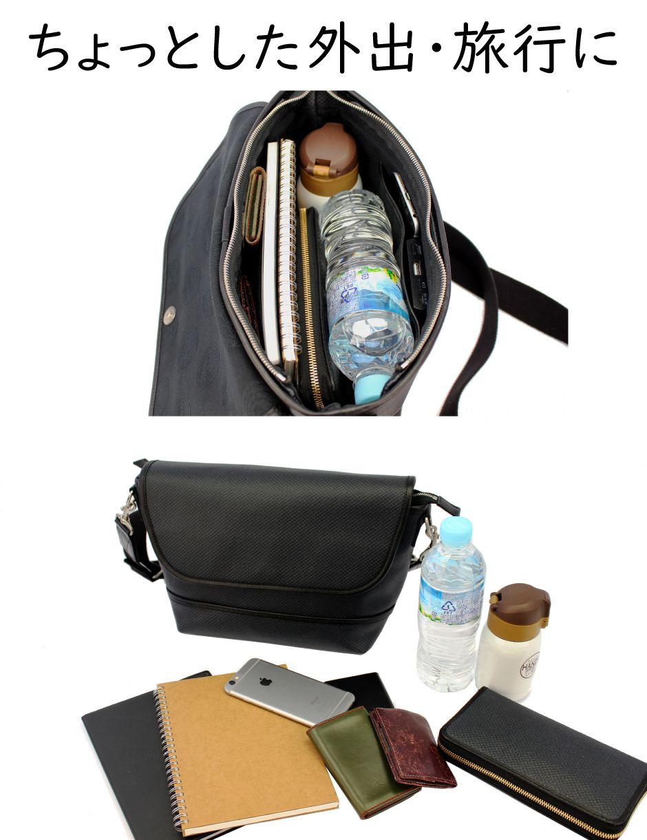 ヨコ型ショルダーバッグなので荷物が見やすく取り出しやすい。