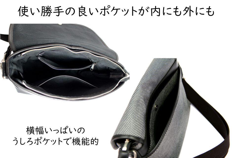 内にはファスナーポケットとオープンポケット、外にはマグネットポケットがついています。