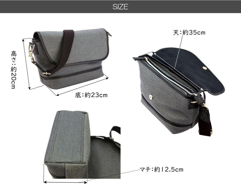 大きく開く天マチ35cmと横に広い12.5cmのマチで大きめの荷物にも対応。