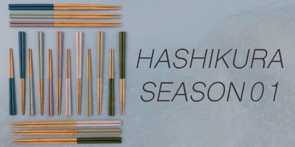 HASHIKURA SEASON01