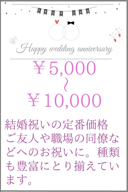5,000円〜10,000円