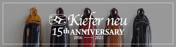 Kiefer neu 15th ANNIVERSARY