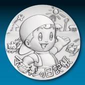 手塚治虫 純銀製50mmメダル マァチャンの日記帳