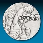 手塚治虫 純銀製50mmメダル マグマ大使