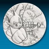 手塚治虫 純銀製50mmメダル 鉄腕アトム