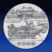 日本の歴史 純銀製45mmメダル 第11回