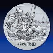 日本の歴史 純銀製45mmメダル 第12回