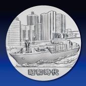 日本の歴史 純銀製45mmメダル 第22回