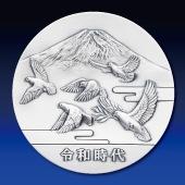日本の歴史 純銀製45mmメダル 第24回