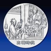 日本の歴史 純銀製45mmメダル 第4回