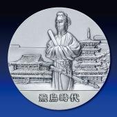 日本の歴史 純銀製45mmメダル 第5回
