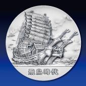 日本の歴史 純銀製45mmメダル 第6回