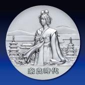 日本の歴史 純銀製45mmメダル 第8回