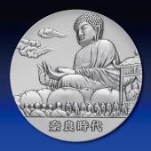 日本の歴史 純銀製45mmメダル 第9回