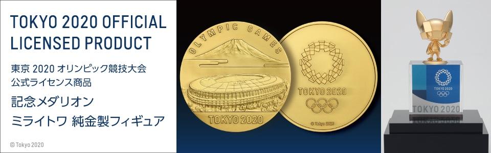 東京2020オリンピック2