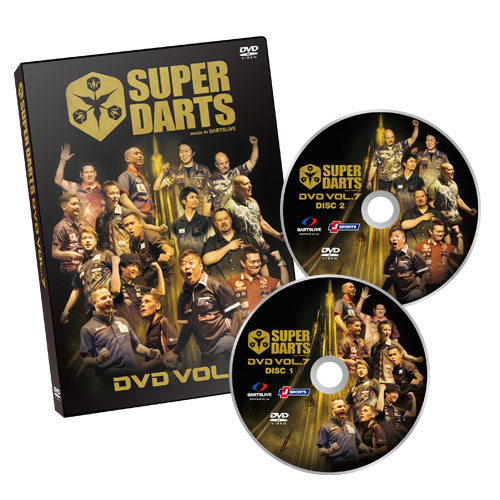 【DVD】 SUPER DARTS VOL.7 スーパーダーツ2015試合DVD