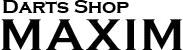 MAXIM国内最大級ダーツ用品専門店