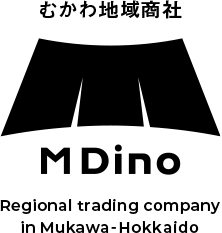 むかわ地域商社 M Dino