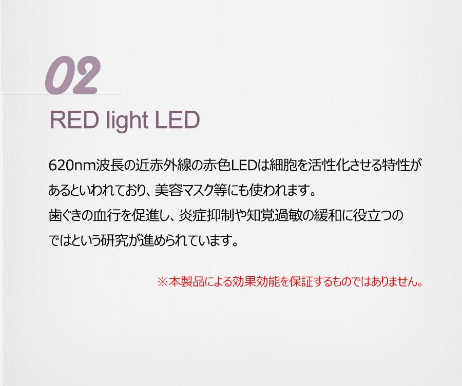 LED歯ブラシ MDK-LT33