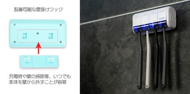 着脱可能な壁掛けフック。充電時や壁の掃除等、いつでも本体を壁から外すことが容易