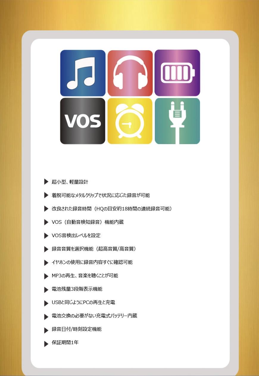 超小型ボイスレコーダー&MP3プレイヤー