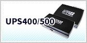 ドライブレコーダー用バックアップ電源 UPS400/500