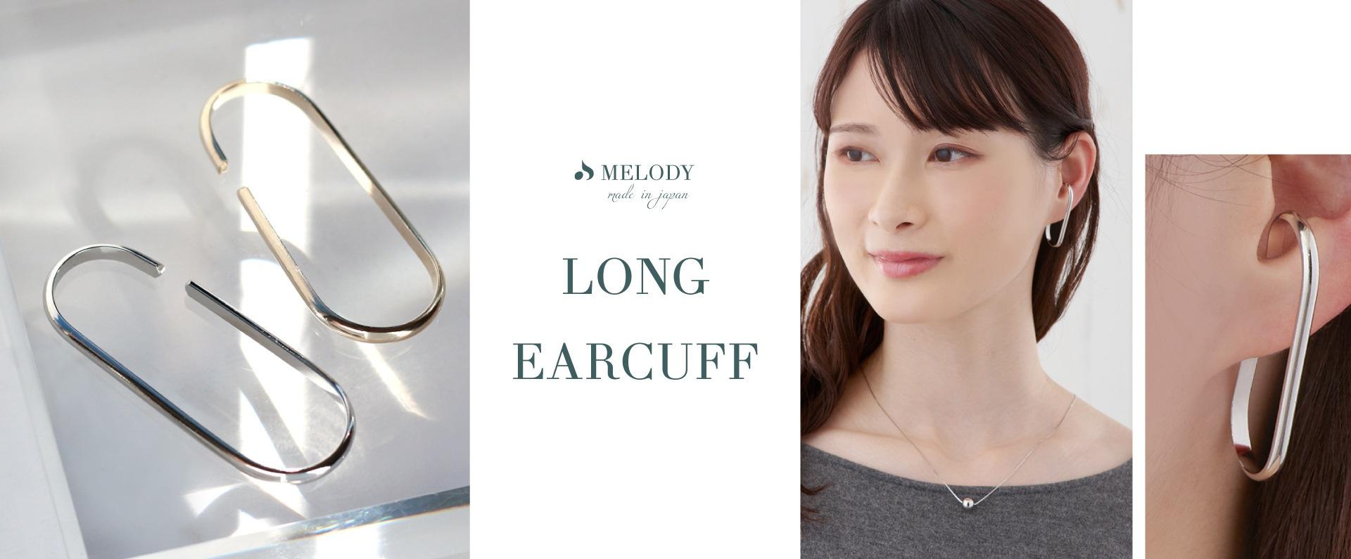 long_earcuff