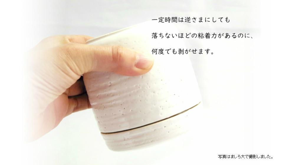 信楽焼ミニ骨壷