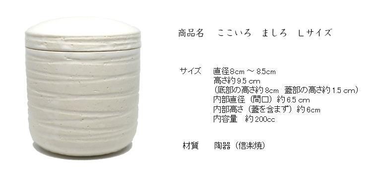 信楽焼,ミニ骨壷,2寸,ペット