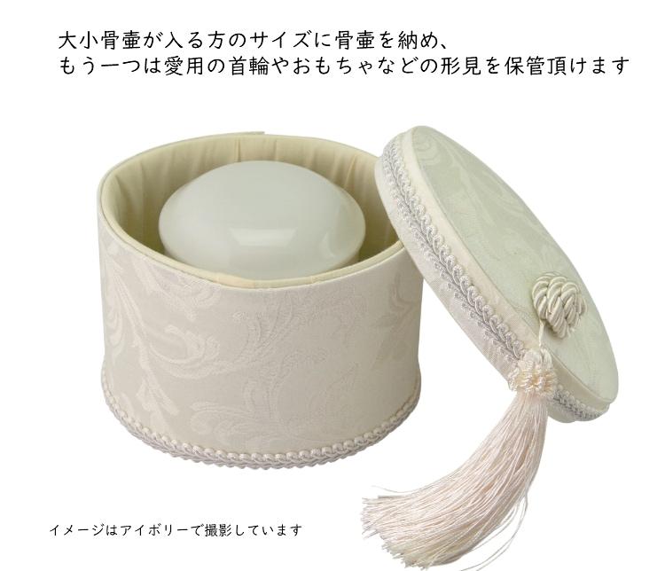 ペット骨壷カバー