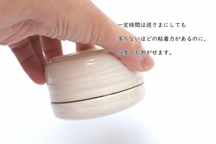 手元供養骨壷
