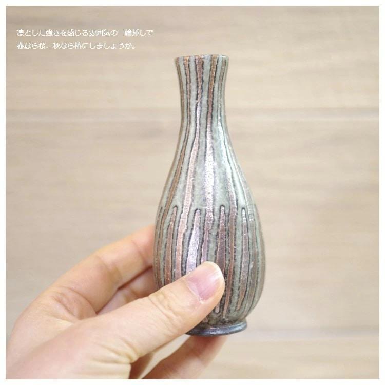 信楽焼,骨壺