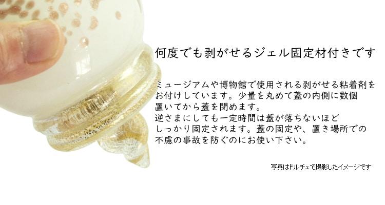 手元供養ガラス骨壷コーラル&カルム