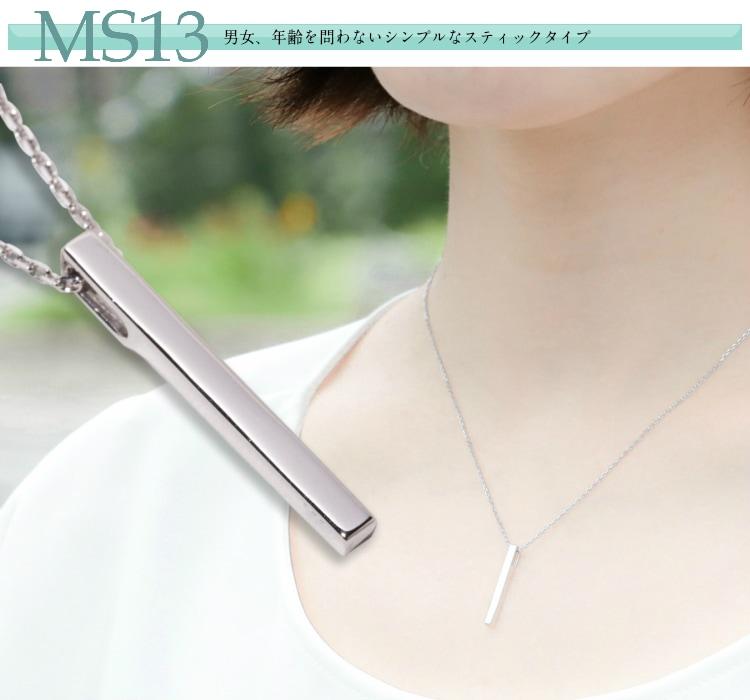 完全防水MS012