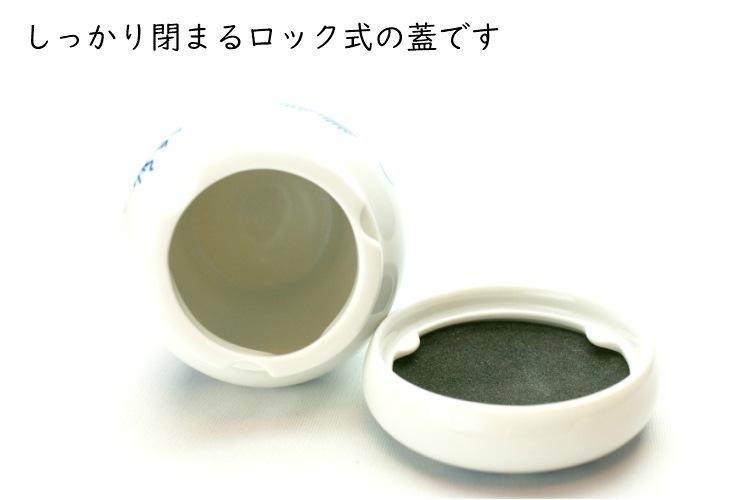手元供養,ミニ骨壷,ブルーオニオン