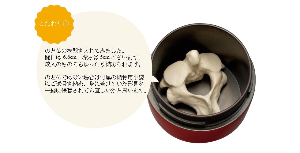 手元供養用骨壷きなり黒スジ