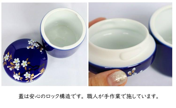 深川製磁,ミニ骨壷,瑠璃磁さくら